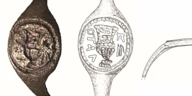web3-pilate-ring-draw-photo-israel-west-bank-archeology-j-rodman-drawing-c-am-via-world-israel-news-fb